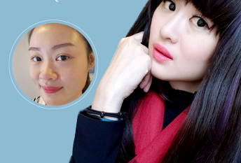Lean Yee Lings- a girl Singapore